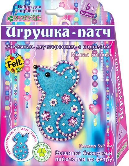 АФ 10-100 Набор для игрушки-патча Милая мышка