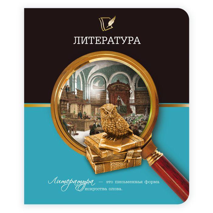 Тетрадь предметная ЛИТЕРАТУРА,41088-5
