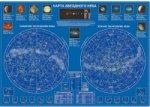 Карта звездного неба. Настольная карта